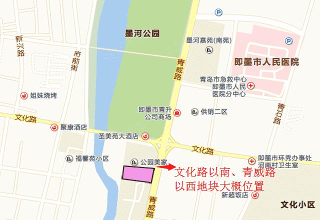 山东青岛即墨市宝龙二效地图