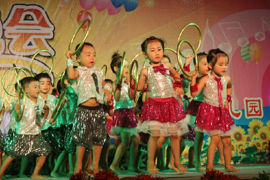 2016年庆祝六一国际儿童节活动方案