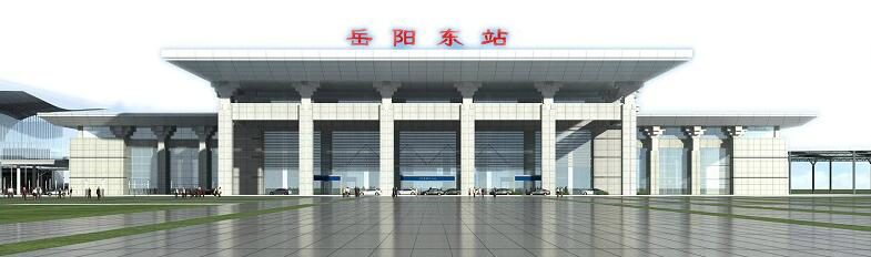 岳�Z9��[��_未来,常岳九城际列车和岳阳城市轻轨都将在此无缝对接