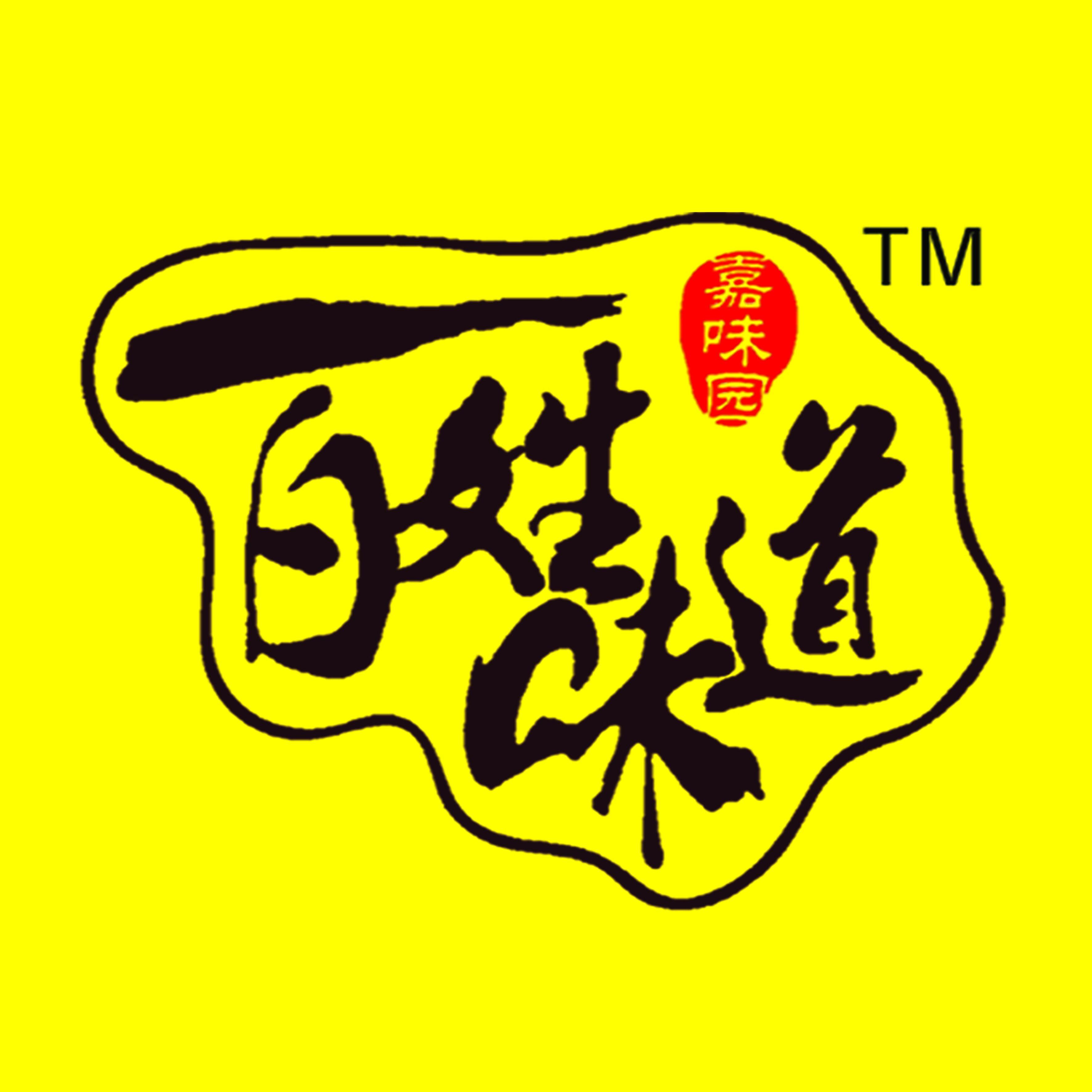 本站官方微信投票参与方式 1、给微内乡发送:食神,打开页面,找到你支持的美食店,即可为她投上友情的一票,每天一次,每次可连投5票。 时间:12月13-1月2日 2、关注菊潭古街微信公众号:香港汇志(微信号xghz2015),回复:食神,同样方式即可投票。 3、网友们可直接在招商部设置的投票箱内投票,选出自己最喜爱的美食,也可现场购买品尝后选出喜爱的美食,得分最高的前16名商家进入决赛。选票上写明顾客姓名电话等基本资料,顾客后期也可以参加抽奖。 您也可以在微信中发送投票1102302直接为百姓味道牛肉投票