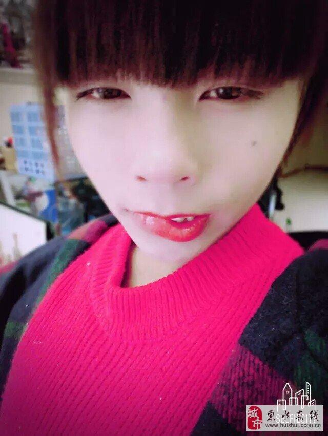 琪琪热热原网站20岁