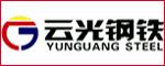 山东省博兴县云光钢铁有限公司