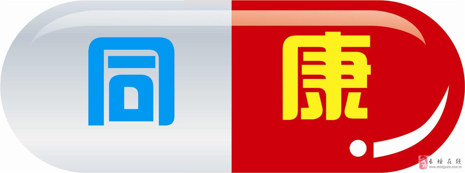 logo 标识 标志 设计 矢量 矢量图 素材 图标 1600_595