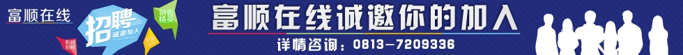 黑龙江快三app软件—主页-彩经_彩喜欢顺在线招人