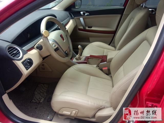 荣威550 —— 外观大气 质量过硬丨淘车乐扬州店   荣威550电路图用