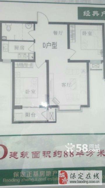现代农村房屋平方三室设计图