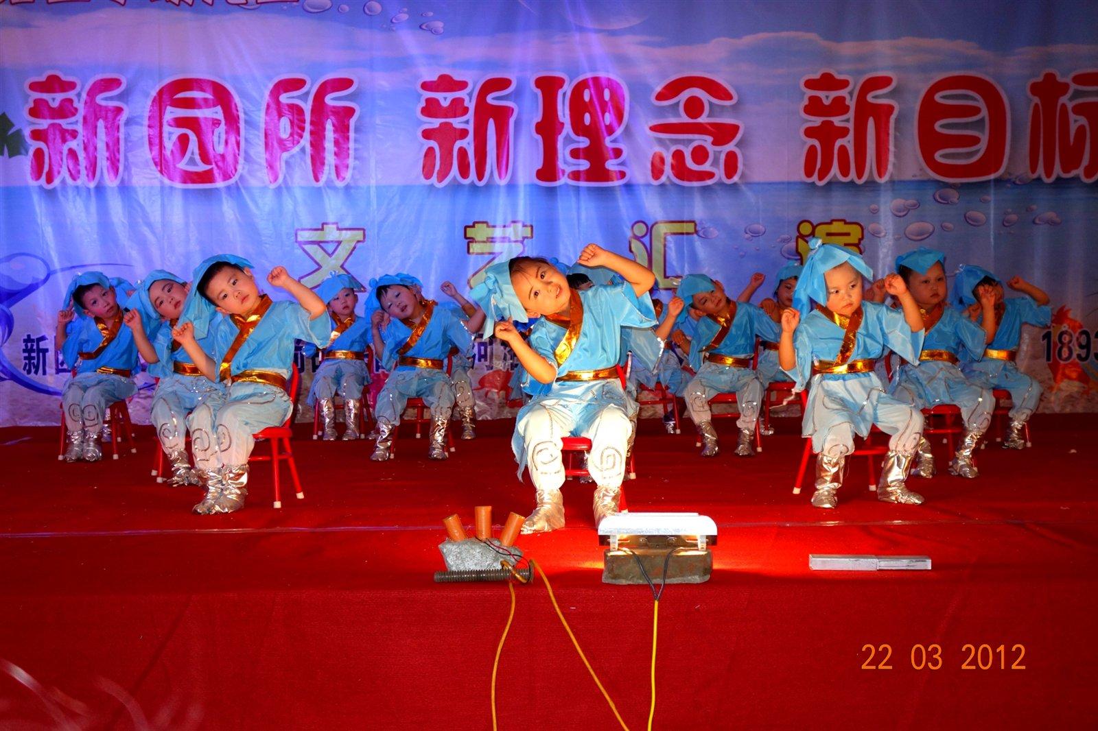 abc双语国学幼儿园 聘