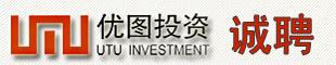 重庆优图投资有限公司