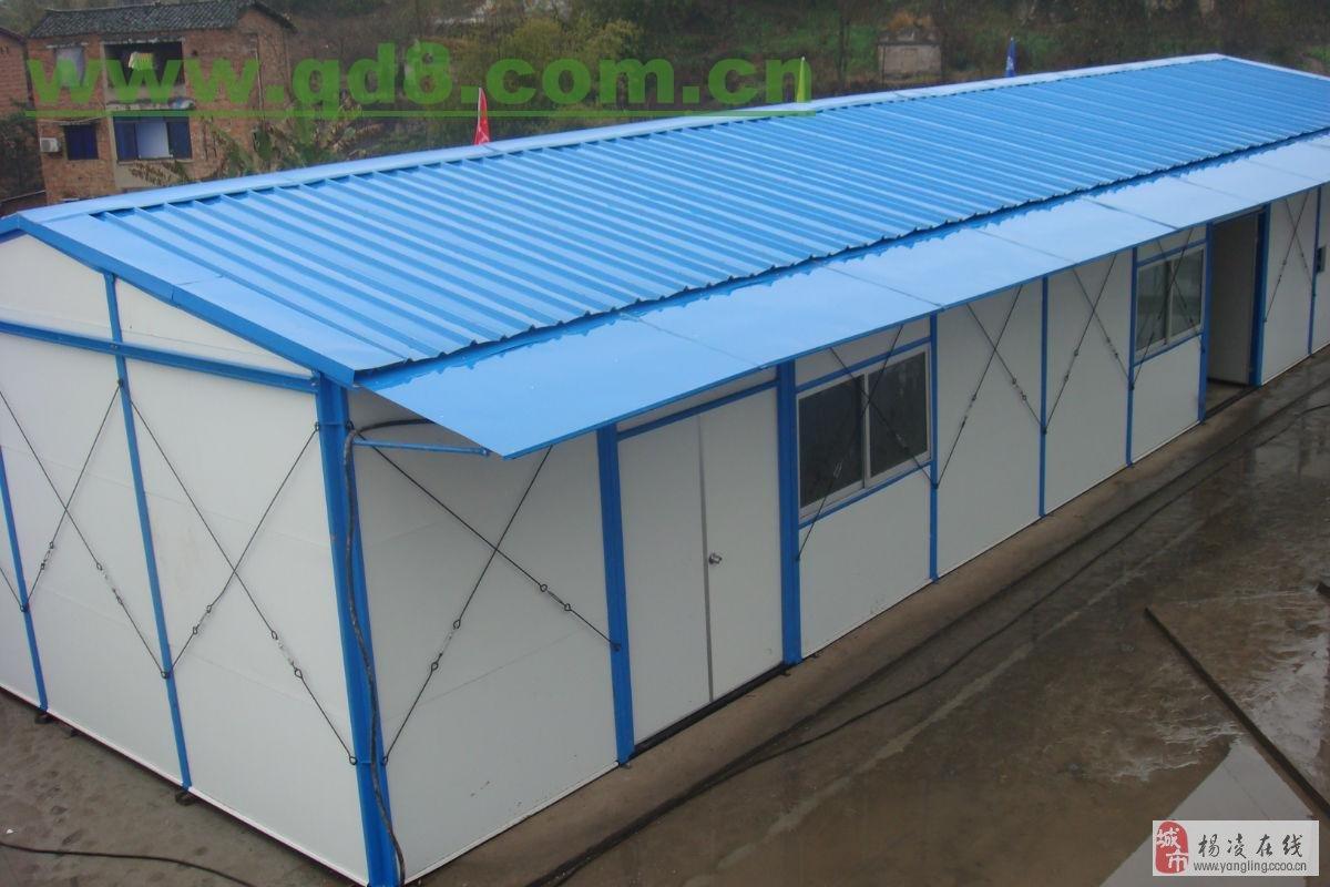 本工程部长期承接各类钢结构工程:活动板房的搭建与迁移、集装箱房屋、轻钢厂房、圆弧大棚、室内夹层及隔断、屋顶加层、铁艺围栏、门头框架及各类异型支架焊接。低价出售彩钢 配件及脚手架租赁。本厂长期面向杨凌及西安周边地区提供以上彩钢工程制作,以专业的施工队伍、一流的服务、最优惠的价格为有需求的您提供最满意的服务.