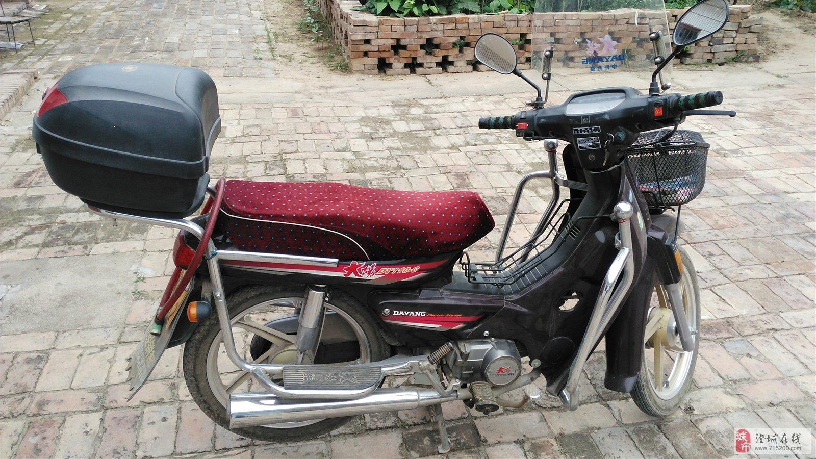出售大阳摩托车一辆
