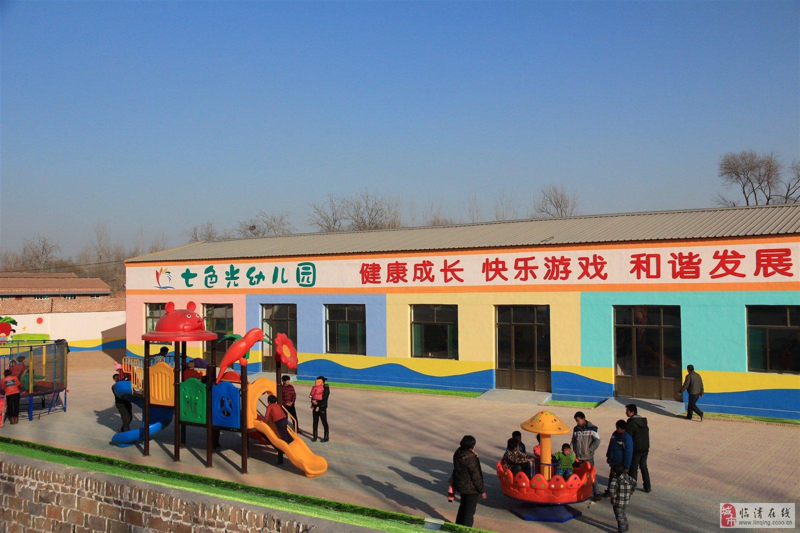 金郝庄七色光幼儿园招聘小学教师