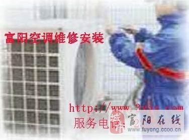 富阳专业空调维修63383120二手调空调高价回收