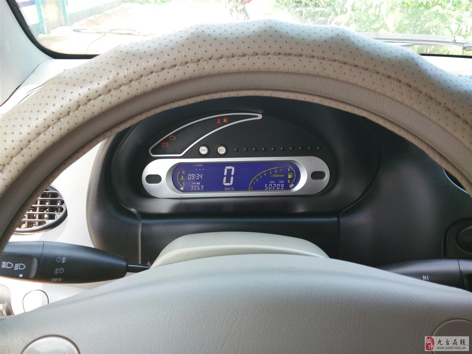 出售奇瑞qq2013款 中配1.0发动机高清图片