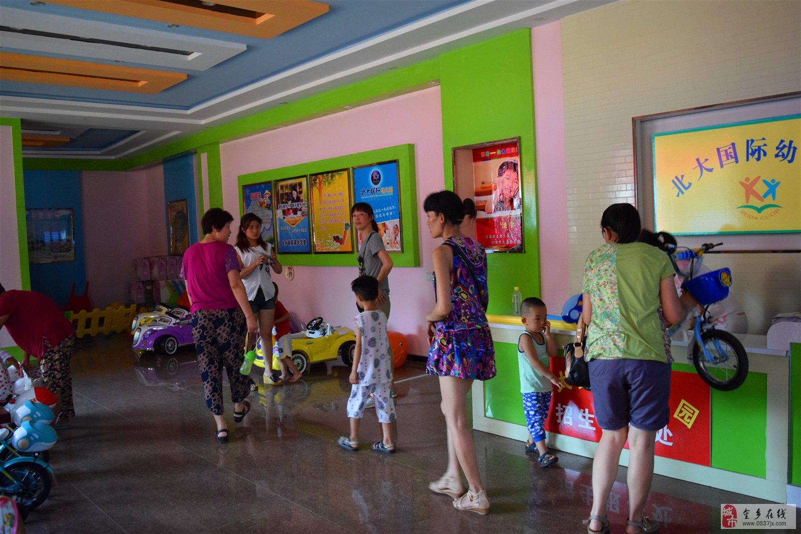 北大国际幼儿园开始招生啦!