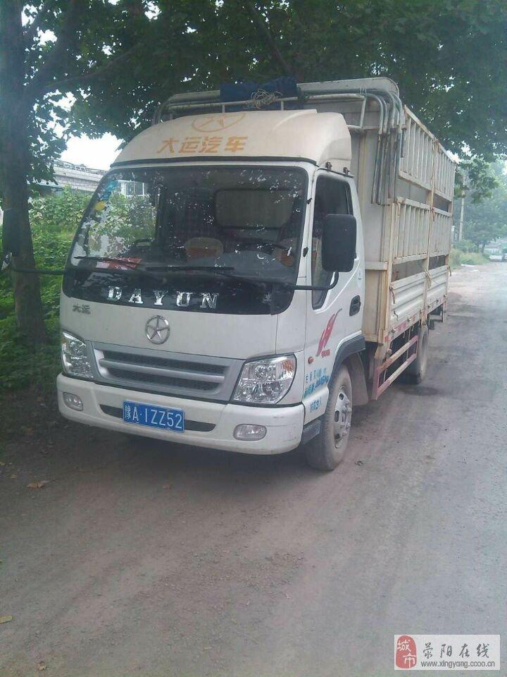 出售大运4米2高栏货车一辆高清图片
