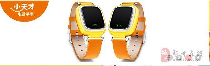 郑州小天才儿童电话手表专卖店全国联保免费送货上门