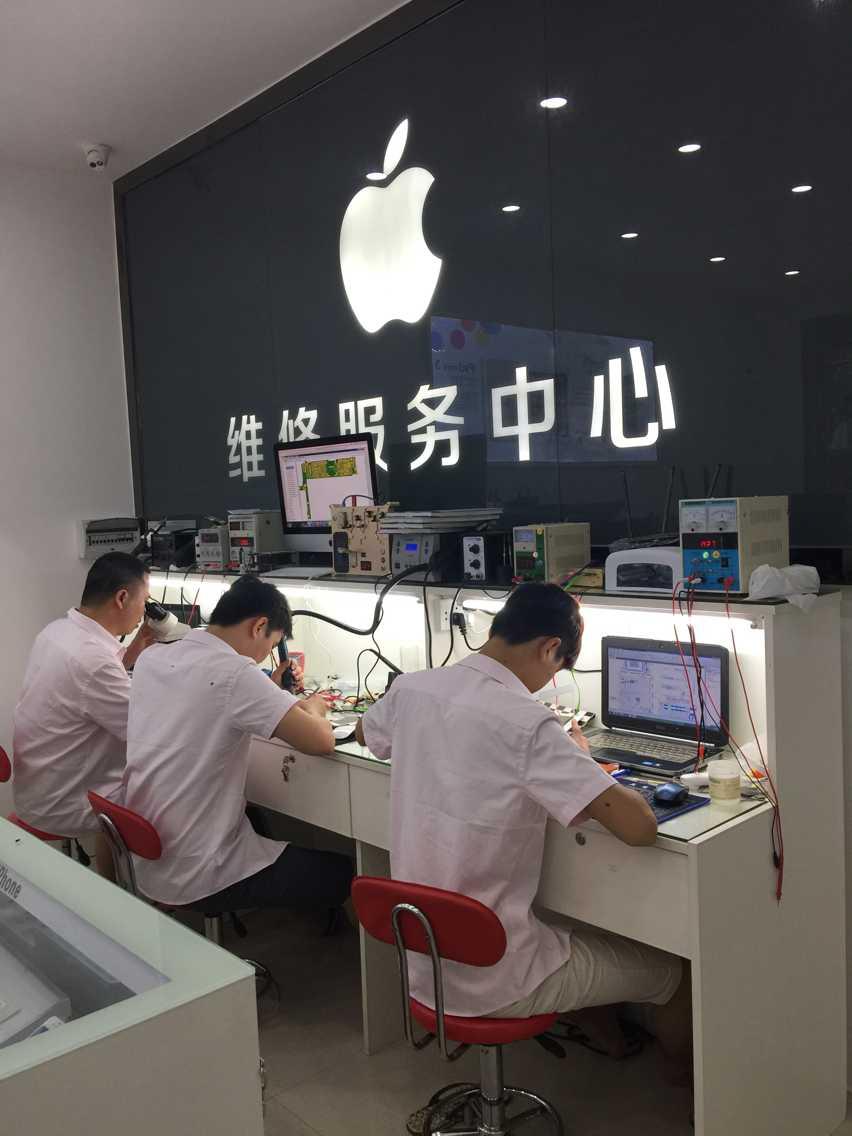 广州哪里有苹果手机售后服务中心