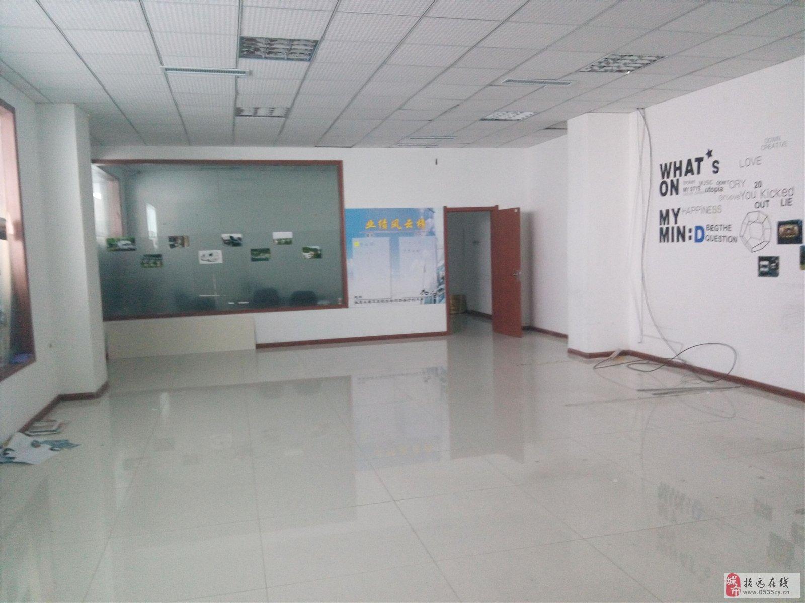 招远人民商场6楼办公室对外出租