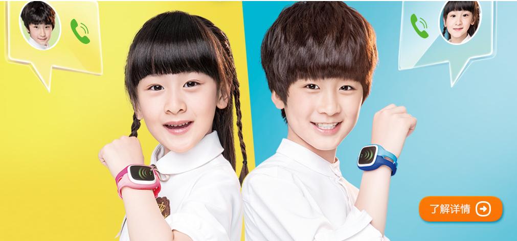 郑州哪有卖小天才电话手表的免费送货上门