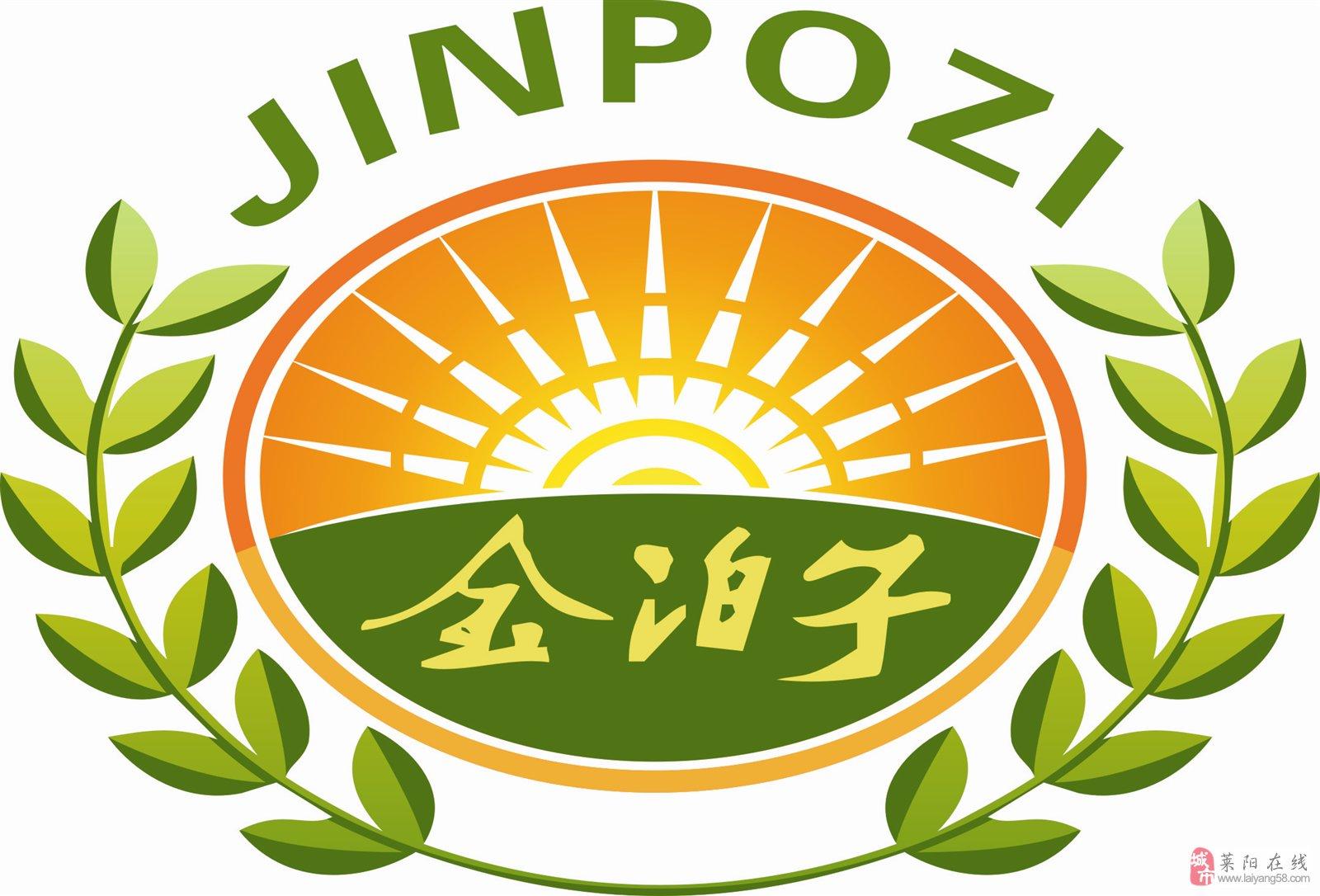 logo logo 标志 设计 矢量 矢量图 素材 图标 1600_1086