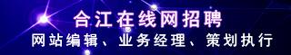 四川群悦科技有限公司