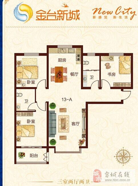 125平方房屋设计图