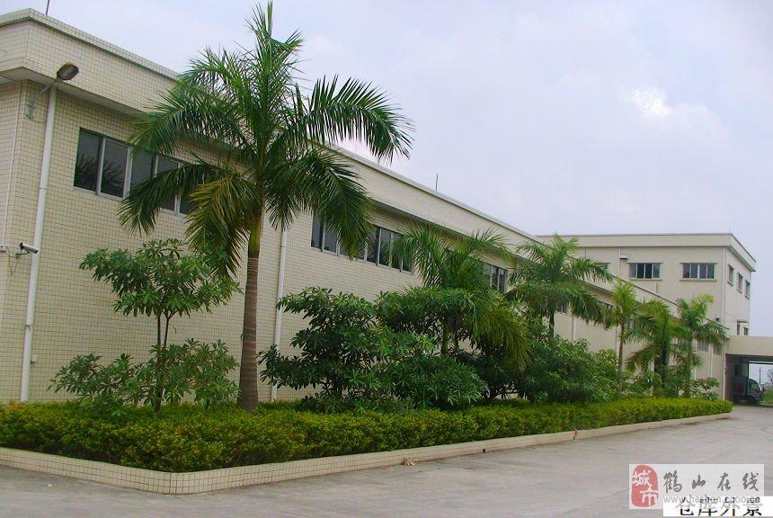 公司名称:广东广垦华粮米业有限公司   公司地址:址山镇禾南工业区 3