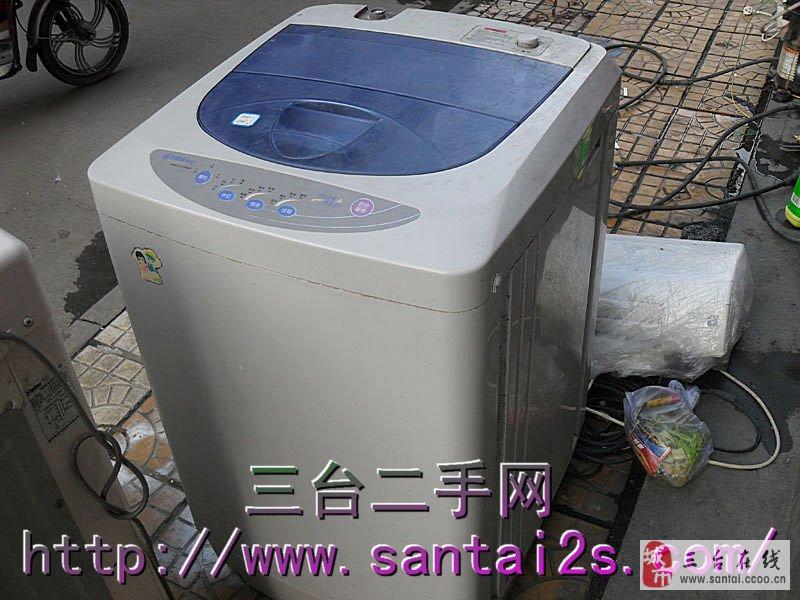 美菱全自动洗衣机_三台在线
