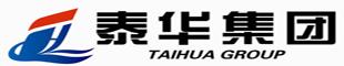衡水泰华集团公司