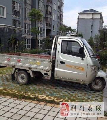 低价处理带蓬方向盘式三轮车一台