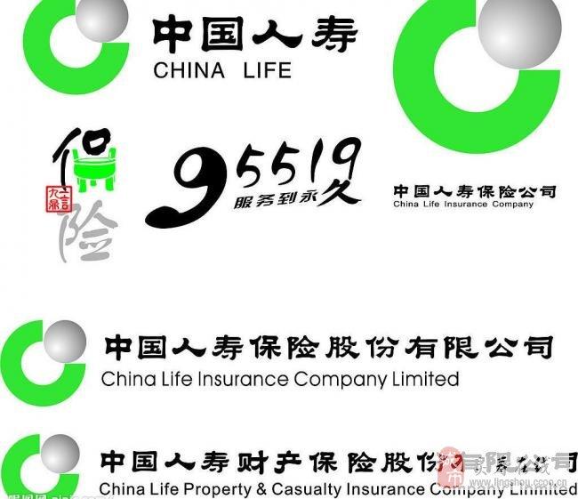 中国人寿 图标