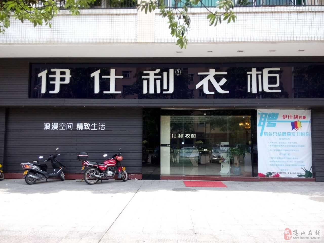 公司地址:鹤山市沙坪镇新业路309号