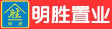 鹤山市明胜置业