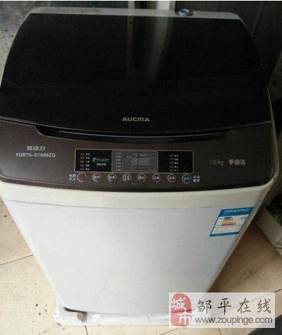 出售澳柯玛全自动洗衣机一台