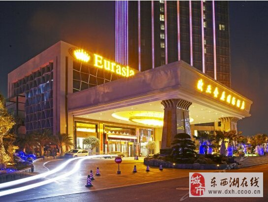 武汉欧亚会展国际酒店图片