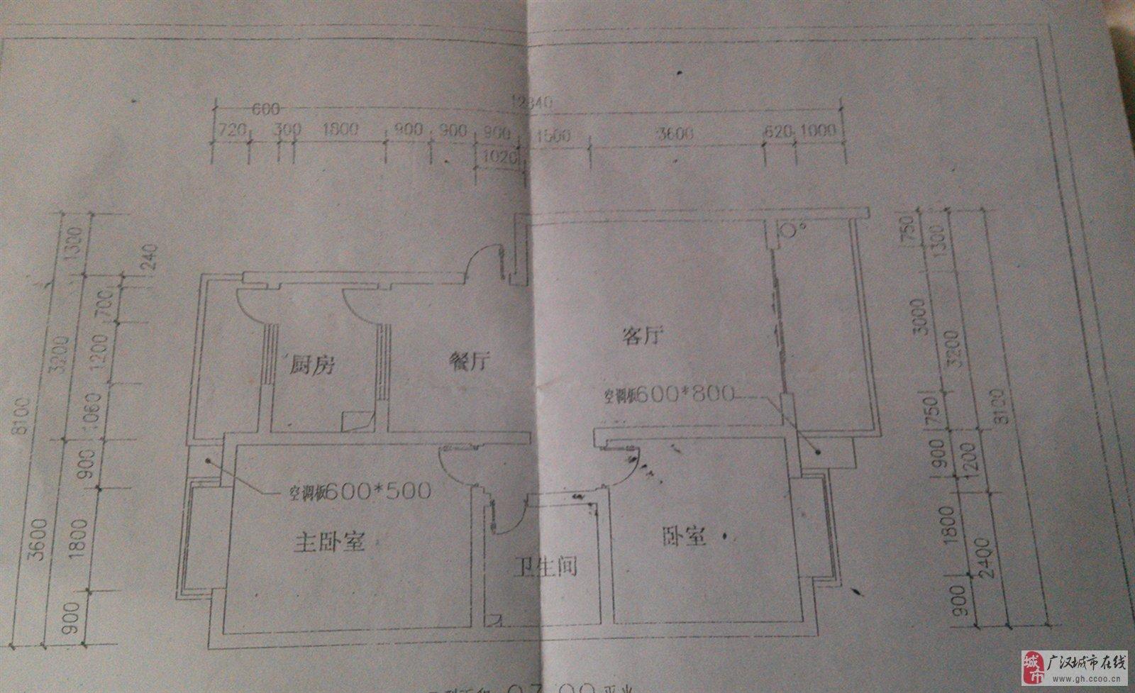 广汉路顺德东苑2室2厅1卫精装出售-顺德小学在作品水粉画城市图片