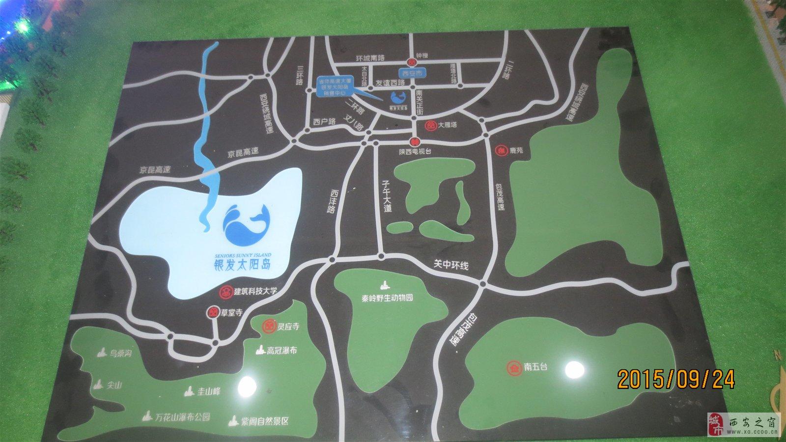 银发太阳岛是由中外30位60后教授历时10年创意打造的中国第一家享老地为退休生活提供时尚、品质、专业的全方位享老服务的独立机构,是国家老干部健康养生示范基地、国家健康产业示范基地、养老联盟西北基地、陕西省养游结合基地,同时也是西安健康管理职业学院(前身为西安亚太职业技术学院)附属实训、实习基地。(定位)银发太阳岛离城市不远,距乡村很近,坐落于西安市近郊环山旅游路草堂寺旁,南靠秦岭,北接万亩现代农业园区,东邻草堂东路和高档别墅群。区内紫沟河蜿蜒流淌,空气清新,环境雅静,是养生、休闲、度假绝佳去处。(区