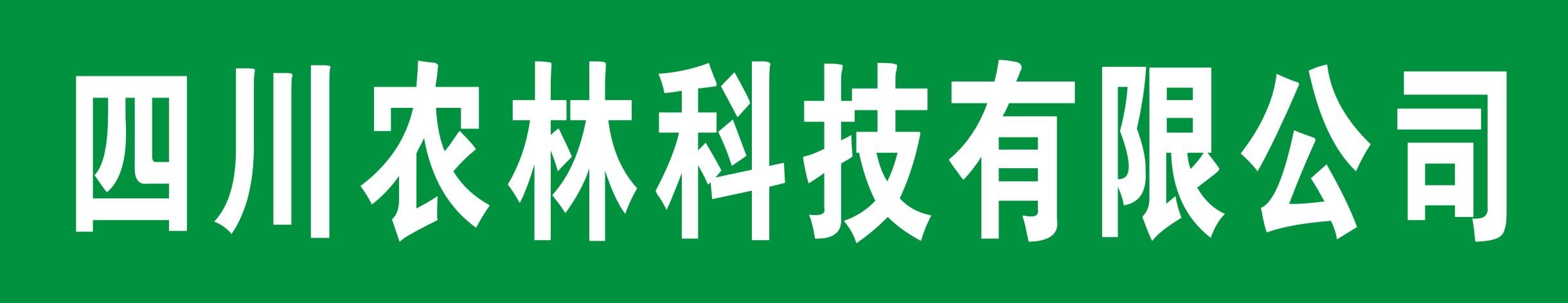 四川�{海燃油公司