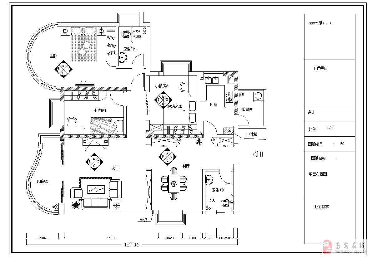 私人设计室内施工图纸(家装,工装或店面装修等等)