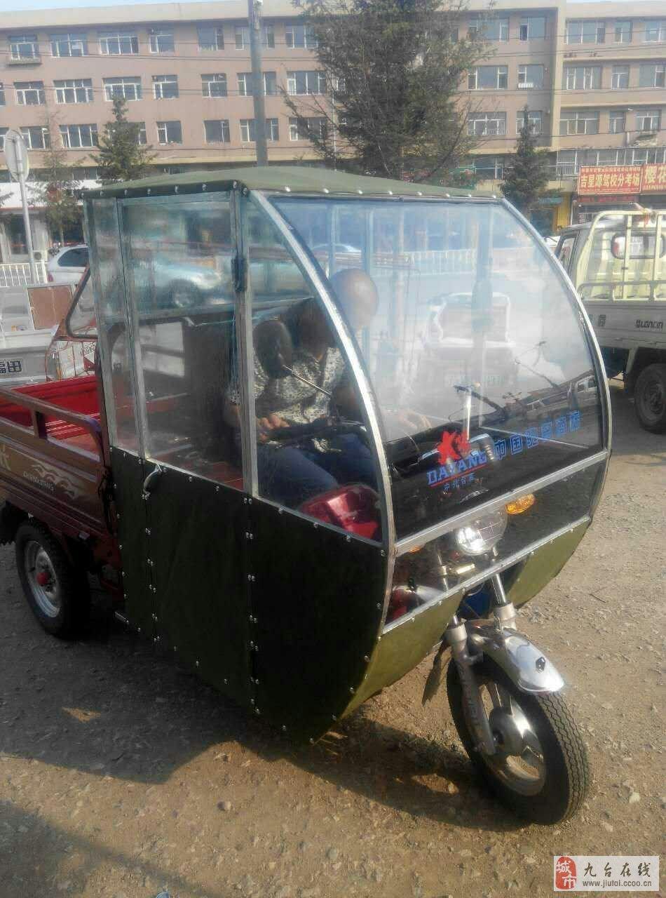 做三轮电动车,摩托车,车棚