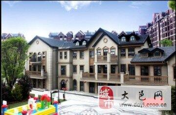 恒大山水城-大邑网