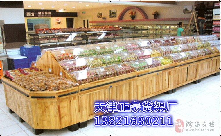 天津超市木质货架 木制米粮桶