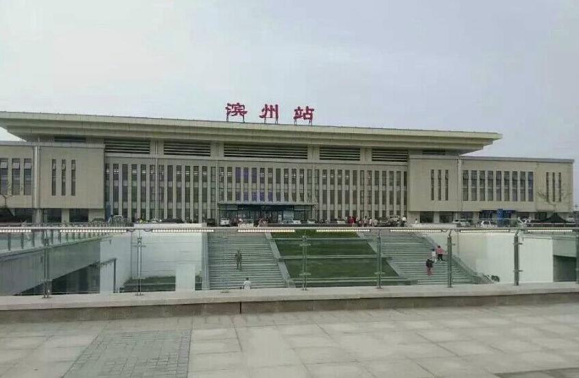 滨州在线首页 分类信息首页 便民生活 滨州火车信息 >> 滨州火车站