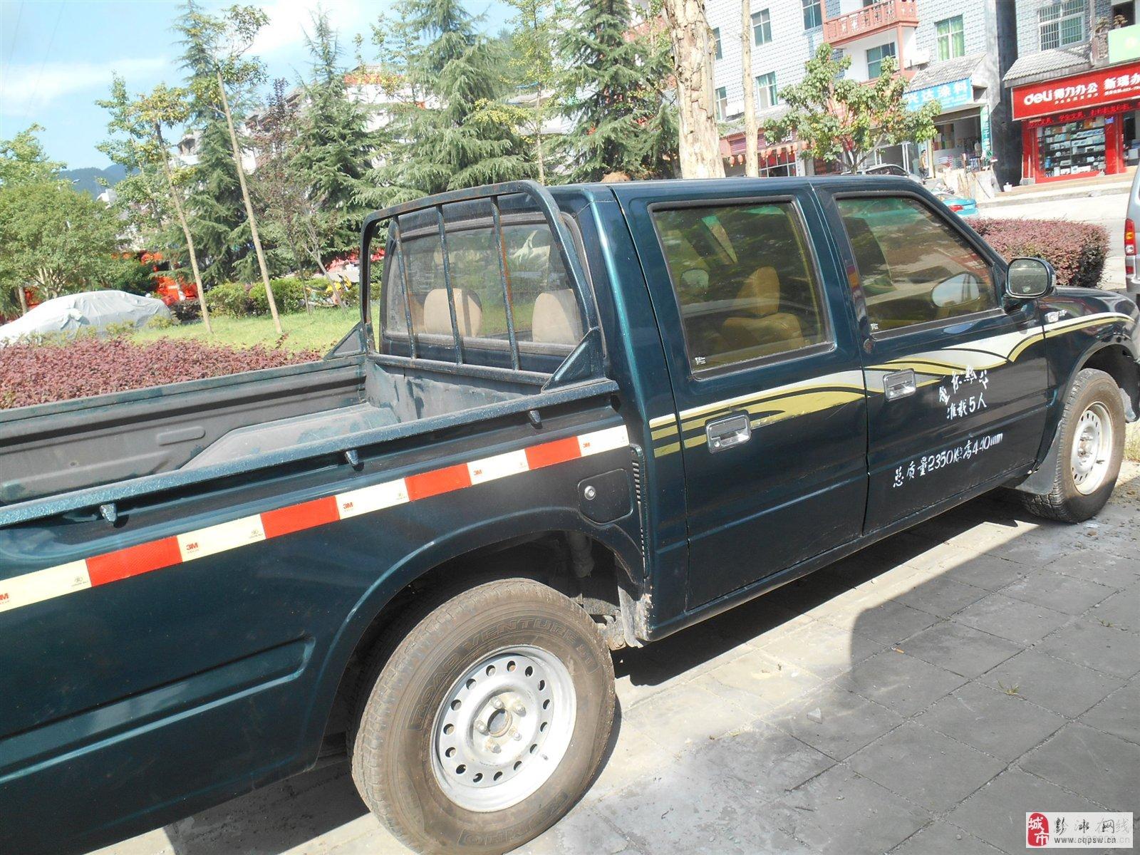 长丰猎豹皮卡车出售