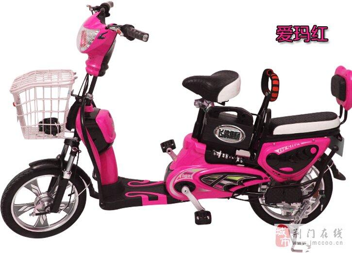 求购电动自行车一台!!!