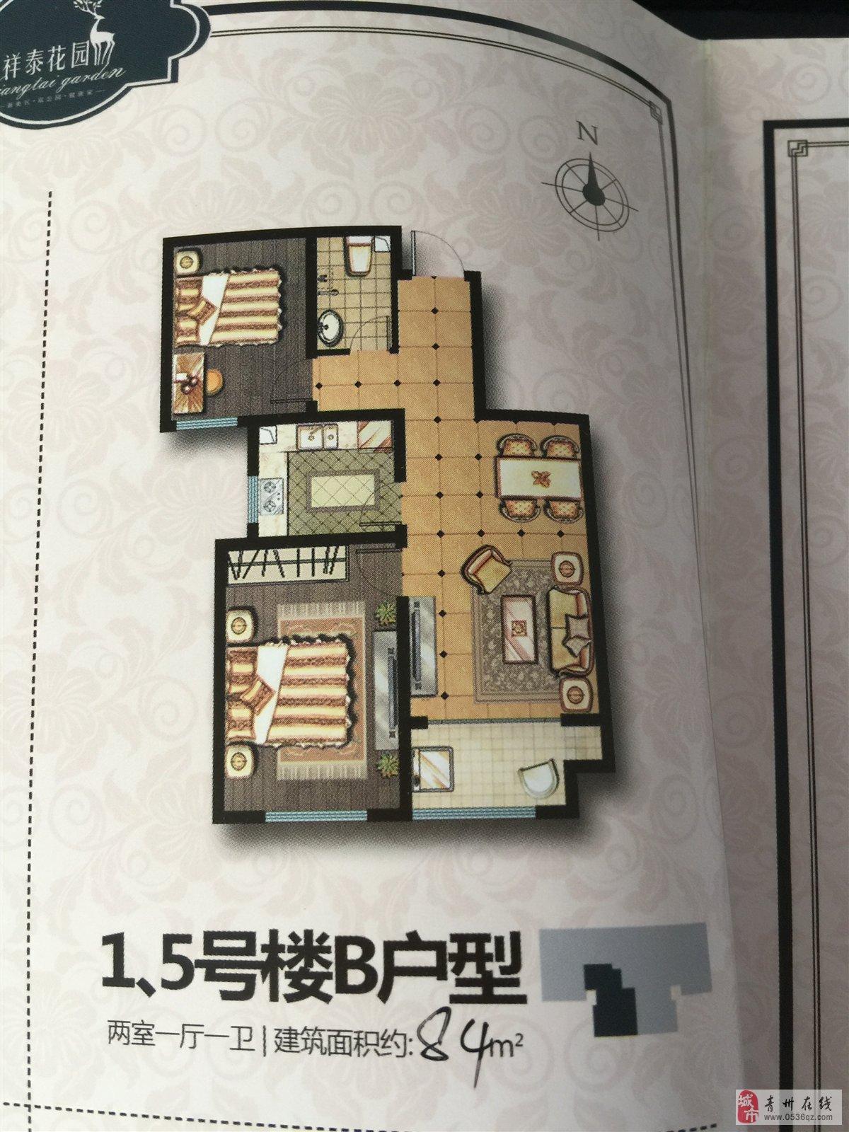 农村住宅小户型平面设计图展示