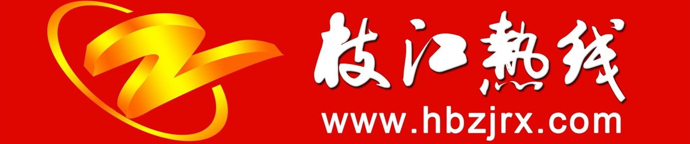 新葡京赌博网址信誉线网络运营中心