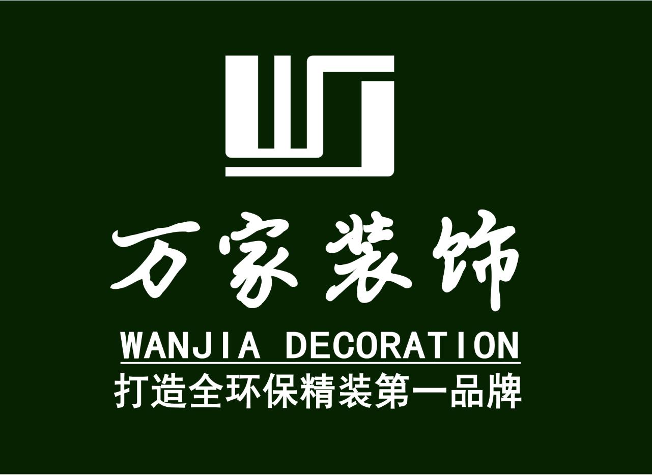 logo 标识 标志 设计 矢量 矢量图 素材 图标 1281_934