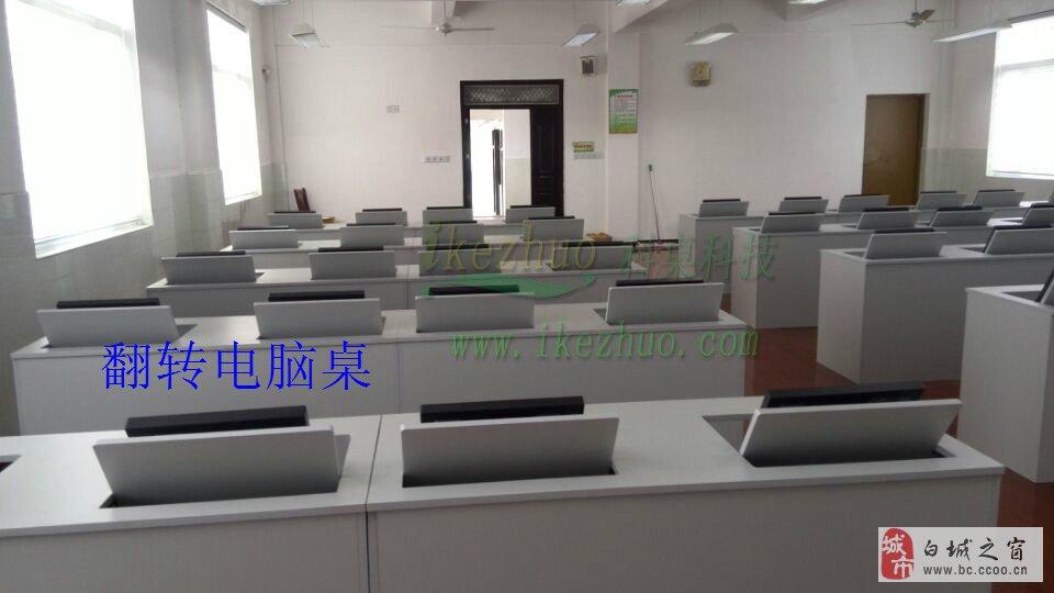 全新科桌翻转电脑桌,学生电脑桌,学校翻转桌