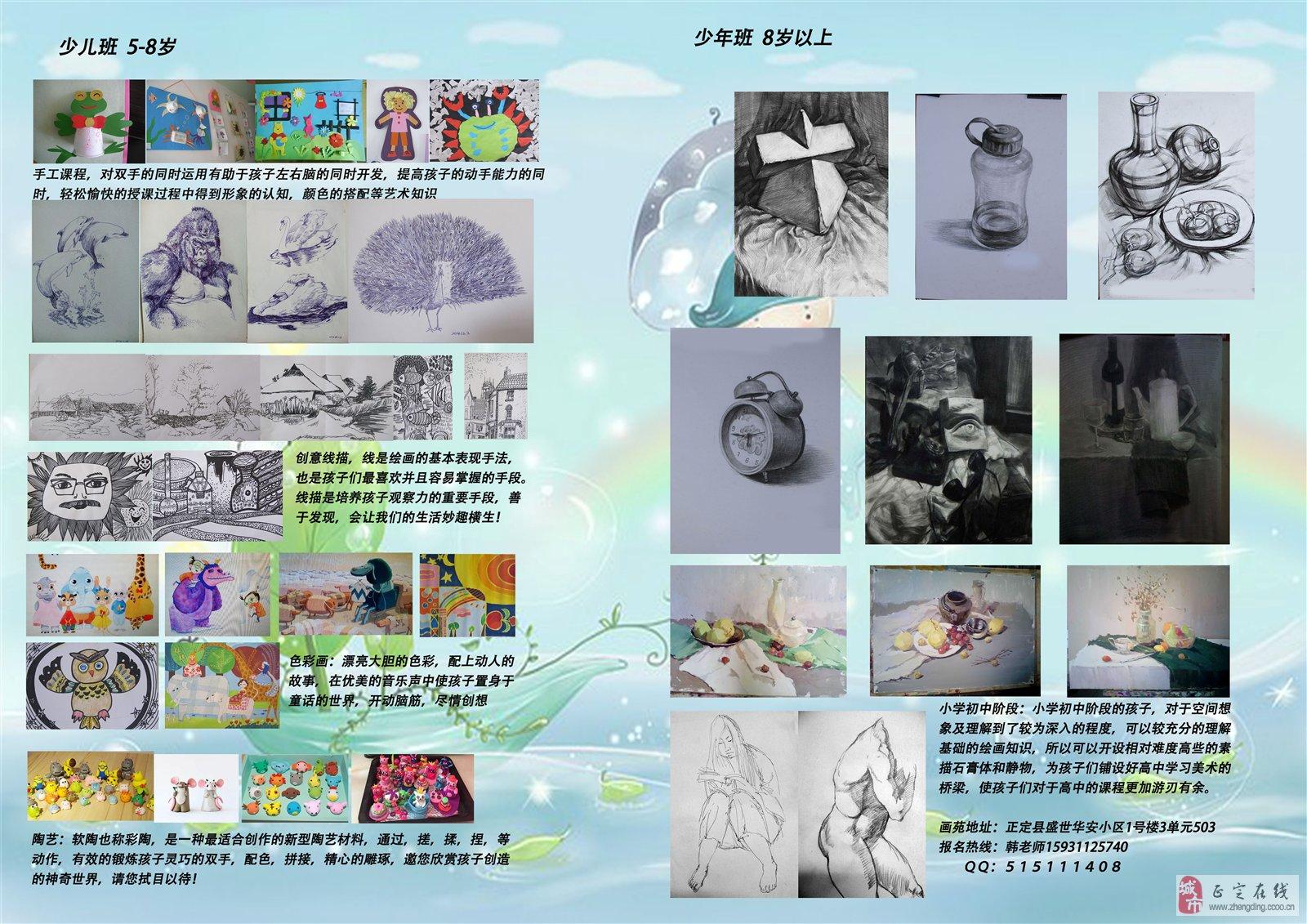 小学初中基础班:素描石膏体